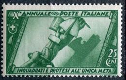 Regno (1932) - Decennale Marcia Su Roma - 25 Cent. ** - Ungebraucht