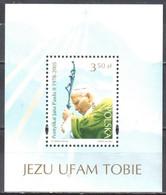 Poland 2005 - Pope John Paul II - Mi Ms 162 - MNH(**) - Blocks & Sheetlets & Panes