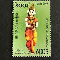 ◆◆◆ CAMBODIA  2008  Traditional Dances  ,   600r    USED  AB6118 - Cambodge