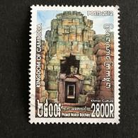 ◆◆◆ CAMBODIA  2012  World Heritage Site Angkor Temple  ,   2800r    USED  AB6120 - Cambodge