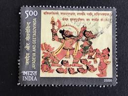 ◆◆◆ INDIA  2009  Jayadeva & Geetagovinda ,   5r    USED  AB6165 - Used Stamps