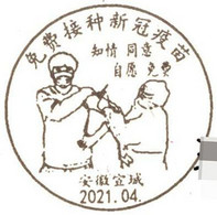 """""""Free Vaccination Against The New Coronavirus"""" COVID-19 Chop On Horse Pre-stamped Postcard From China XuanCheng City - Malattie"""