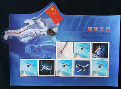 CHINA 2014-27  10th International Aviation Aerospace Expo Stamp Space Special Sheet A - Unused Stamps