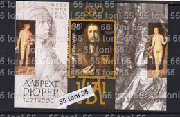2021 The Art Of Albrecht Dürer S/S-MNH Bulgaria/Bulgarie - Nuevos