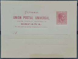 Tarjeta. Cuba. - Cuba (1874-1898)