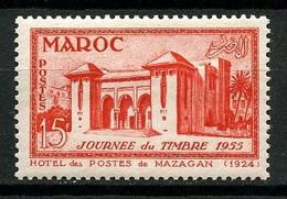 MAROC 1954 N° 343 ** Neuf MNH  Superbe C 1.20 € Hôtel Des Postes De Mazagan Journée Du Timbre - Nuevos