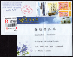 """Greece To China ,COVID-19 Updated """"Disinfected"""" Chop+""""Customs Examination Notification"""" - Storia Postale"""