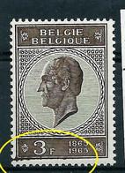 N° 1349 CU - Bavure En Bas  - (état: **) - Curiosa