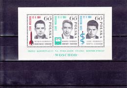 VOSKHOD/ FEUILLET DE 3 TIMBRES NEUFS**/N°41 YVERT ET TELLIER / 1964 - Blocks & Sheetlets & Panes