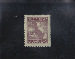 ENSEIGNEMENT 10G +5G  BRUN LILAS/VERT  NEUF * N° 334 YVERT ET TELLIER 1927 - Unused Stamps