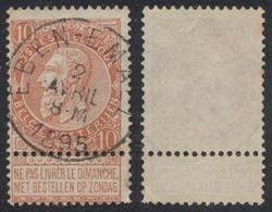 "Fine Barbe - N°57 Obl Simple Cercle ""Eben-Emael"" (m/s) / COBA : 15. TB - 1893-1900 Thin Beard"