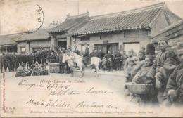 CHINE - TSIMO - Haupt Yamen - China
