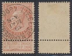 "Fine Barbe - N°57 Obl Simple Cercle ""Liège-St-Marguerite"" - 1893-1900 Schmaler Bart"