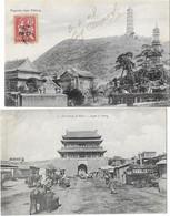 ASIE - CHINA - CHINE - Porte De PEKIN Et PAGODE - China