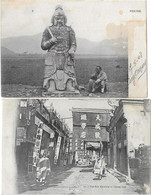 ASIE - CHINA - CHINE - Rue CHINOISE Et Tombeau MING - China