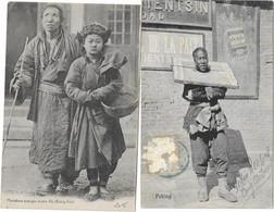 ASIE - CHINA - CHINE - Mendiant Chinois Et Prisonnier à PEKIN - China