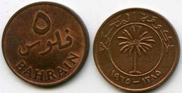 Bahreïn Bahrain 5 Fils 1385 1965 KM 2 - Bahrain