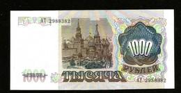 * Russia USSR 1000 Rubles 1991 ! UNC AUNC ! 382 ! #D4 - Russie