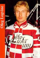 CYCLISME: CYCLISTE : OLEG LOGVINE - Cycling