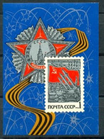 Е150 USSR 1968 3523 / BL.53 (3614) 50 Years Of The USSR ARMED FORCES - Unused Stamps