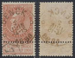 "Fine Barbe - N°57 Obl Relais ""Genck"" / COBA : 15 - 1893-1900 Thin Beard"
