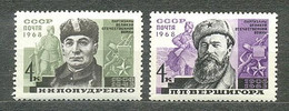Е150 USSR 1968 3525-3526 (3616-3617) Partizan. THE GREAT PATRIOTIC WAR - Unused Stamps
