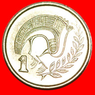 • CYPROARCHAIC BIRD: CYPRUS ★ 1 CENT 2003! LOW START ★ NO RESERVE! - Cyprus