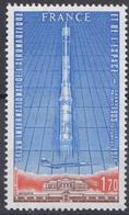 FRANCE N** 52 MNH - 1960-.... Mint/hinged