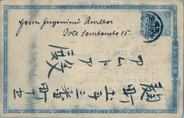 1900 JAPÓN , TOKIO ,  ENTERO POSTAL CIRCULADO , DEUTSCHE GESELLSCHAFT FÜR NATUR - UND VÖLKERKUNDE OSTASIENS - Cartas