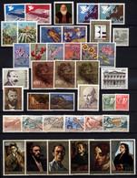 Yugoslavia 1977 Complete Year MNH - Ungebraucht