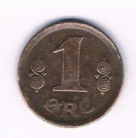 1 ORE 1919 DENEMARKEN /3323/ - Denmark