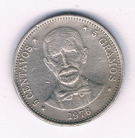 5 CENTAVOS 1976  DOMINICAANSE REPUBLIEK /3332/ - Dominicana