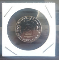 Syria NEW 2018 Coin UNC - 50 Livres (The Highest Value Till Now) - Syria