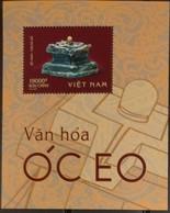 Vietnam Viet Nam MNH Perf Souvenir. Sheet 2020 : OC EO Culture / Archaeology / Ancient Relics / Linga Yoni (Ms1129) - Vietnam