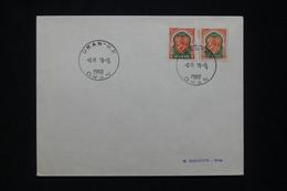 ALGÉRIE - Blason D'Alger N° Yvert 337D +353 Sur Enveloppe De Oran En 1962 - L 95953 - Covers & Documents