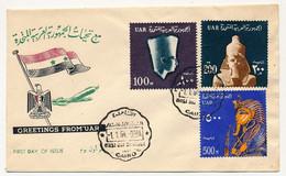EGYPTE (U.A.R) - FDC 3 Valeurs 100m, 200m Et 500m - Le Caire - 1/1/1964 - Brieven En Documenten