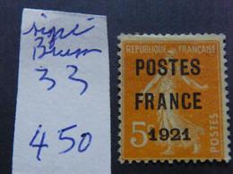 Preobiteree  33  Neuf  * Signe - 1893-1947