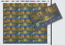Egypt - 2021 - NEW - Complete Sheet - ( THE PHARAOHS Golden Parade - 3 April 2021 ) - MNH (**) - Unused Stamps