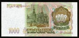 * Russia USSR 1000 Rubles 1993 ! UNC AUNC ! 300 ! #D4 - Russie