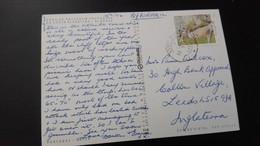 Portugal - Postal Circulado (Animal, Bird, Fauna) - Covers & Documents