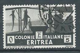 Erythrée YT N°196 Pêcherie Oblitéré ° - Eritrea