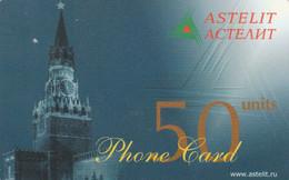 PHONE CARD RUSSIA TELECOM (CK116 - Russia