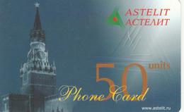 PHONE CARD RUSSIA TELECOM (CK117 - Russia