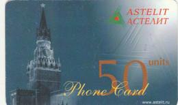 PHONE CARD RUSSIA TELECOM (CK140 - Russia