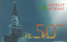 PHONE CARD RUSSIA TELECOM (CK348 - Russia