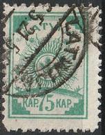 Latvija Lettonie 1919 N° 13A Comme édition Précédente - Perforé  (H10) - Lettland