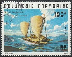 Polynésie Française 1976 Canoës Pirogues - Pahi Des Tuamotu  (H10) - Gebraucht