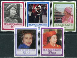 Hong Kong 1986. Mi.#482/86 MNH/Luxe. 60th Birthday Of Queen Elizabeth II (L23) - Ungebraucht