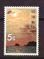 Ryukyu Islands 253 MNH ** (1972) - Ryukyu Islands