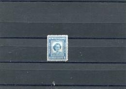 NEW FOUNDLAND 1938 MNH. - Otros